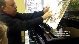 Как традиционные уроки фортепиано калечат детей