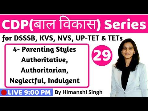 4 Parenting Styles- Authoritative,Authoritarian,Permissive,Neglectful | for CTET, DSSSB & TETs-2019