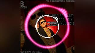 Launda Badnam hua (Tapori Style Mix)Dj V S Production
