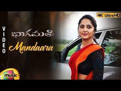 Mandaara Song | Bhaagamathie Movie | Cover by Aki | Anushka | Shreya Ghoshal | Thaman S