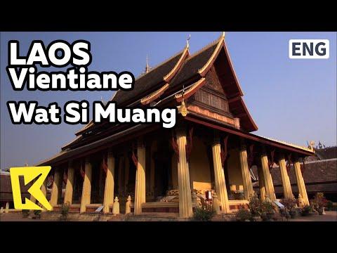 【K】Laos Travel-Vientiane[라오스 여행-비엔티안]시무앙 사원/Vientiane/Wat Si Muang