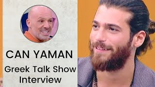 Can Yaman ❖ Speaking English ❖ Interview ❖ Greek Talk Show ❖ English ❖  2019
