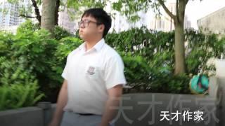 2014年度粉嶺禮賢會中學謝師宴呈獻:《無盡.夢想》  預告