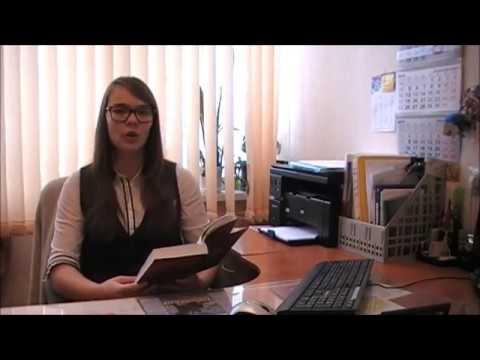 Изображение предпросмотра прочтения – ЕленаВдовина читает произведение «Два голубя» И.А.Крылова