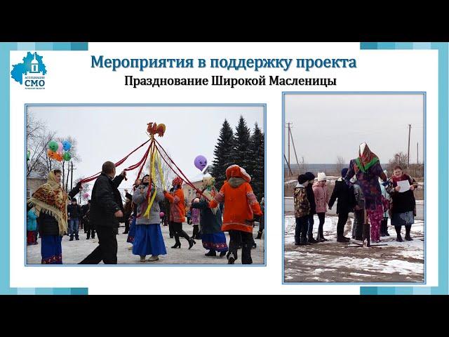 Проект ТОС - Юго-Восток, Суворовский: детская игровая площадка «Радость детям – счастье всем!»