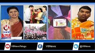 KTR Takes Charge As TRS Working President | Congress CMs Oath Taking | Teenmaar News | V6 News