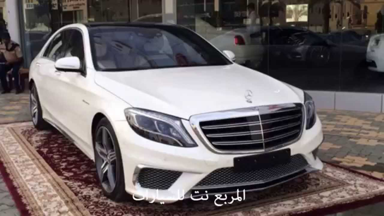 S 65 amg 2015 mercedes benz for 2015 mercedes benz s65 amg