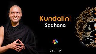 Kundalini Sadhana - [Hindi]