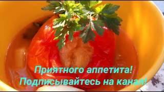 Фаршированные перцы/ необычный рецепт/Кулинарная Книга