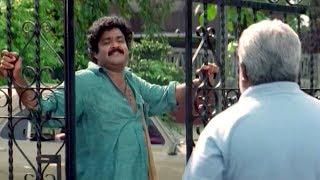 തഹസിൽദാരുടെ വീടിതാണോ തോട്ടക്കാരാ ....!! | ലാലേട്ടൻ ബെസ്റ്റ് കോമഡി സീൻ .. | Mohanlal | Sreenivasan