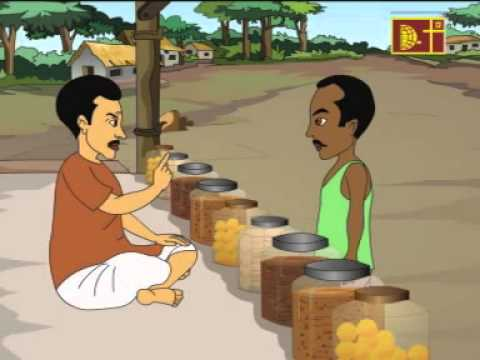 Thakurmar jhuli buno ol aar bagha tentul part 2