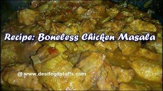Desi Style Boneless Chicken Masala Recipe   Homemade Fry Chicken Masala Recipe  