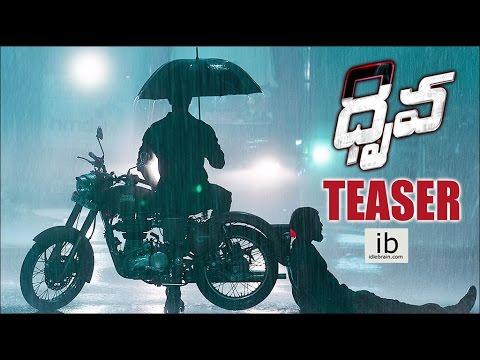 Dhruva Teaser | Dhruva trailer -...