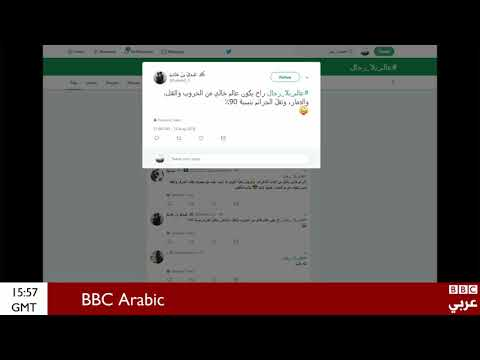 BBC عربية:#عنها_في_نصف_ساعة | كيف سيبدو العالم بدون رجال؟
