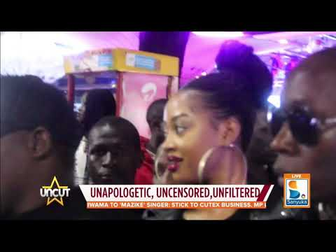 Singer Prince Omar Premiers Video In Style| Uncut Extra