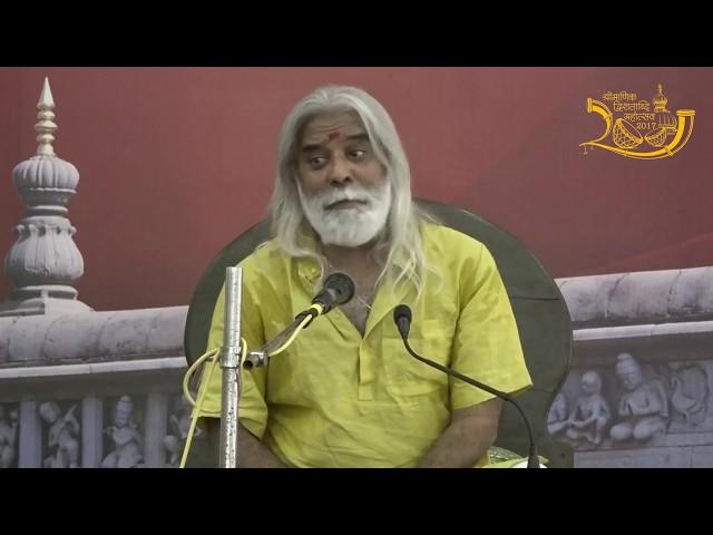 Tat Tvam Asi (That Thou Art) - Shri Dnyanraj Manik Prabhu Maharaj, Maniknagar (Hindi)