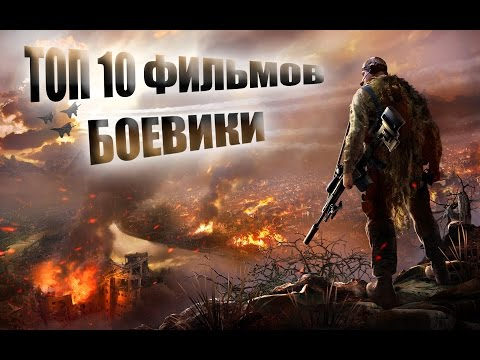 сериалы россия боевики криминал 2015
