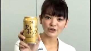 サッポロビール(東京)の2009年イメージガール・美優紀(みゆき)...