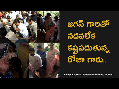 Y S Jagan Mohan Reddy and Roja Walking to Tirumala Complete Video