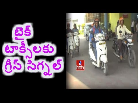 Two Wheeler Taxi Service Started In Hyderabad | Bike Taxi Service At Low Cost | HMTV