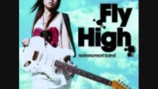 中ノ森BAND-Fly Hight.