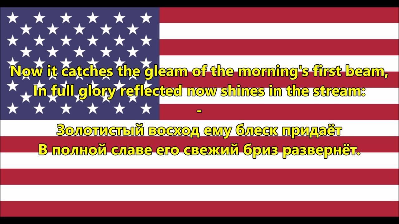 Anthem Lyrics National Usa