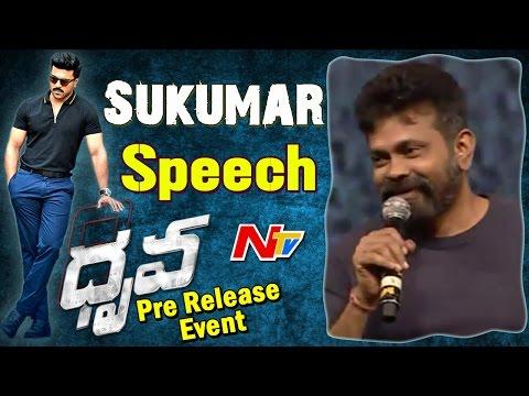 Sukumar Speech @ Dhruva Pre Release Event || Ram Charan || Rakul Preet || Hiphop Tamizha