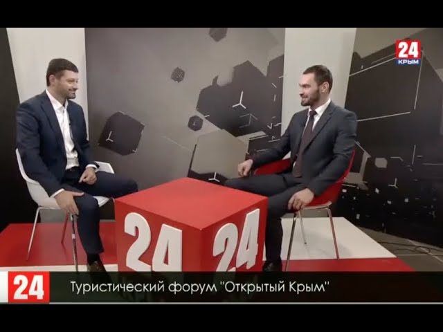Открытый Крым  Интервью депутата Государственной Думы Андрея Козенко