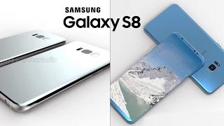 ¡ESTE SERIA EL SAMSUNG GALAXY S8!