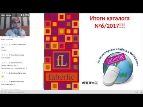 Популярные ссылки - TBEx: Рейтинг-каталог сайтов в Томске