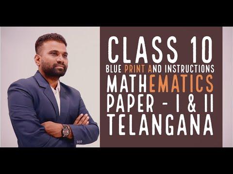 Blue Print - Class 10 (SSC) Public Examination | Telangana State Board  | Mathematics Paper I & II