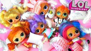 Пижамная вечеринка у куклы лол сюрприз! Скейти не позвала Панки!  Мультик LOL dolls