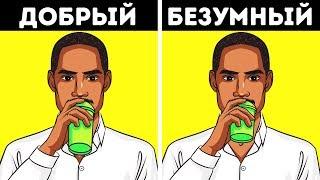 Кофе, который вы пьете, раскроет секрет вашей личности