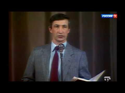 Семён Альтов - Разговор с постовым (1985)