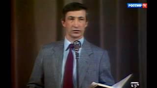 Смотреть Семён Альтов - Разговор с постовым (1985) онлайн