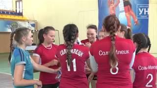 В Уральске проходит международный турнир по женскому волейболу (Видео)