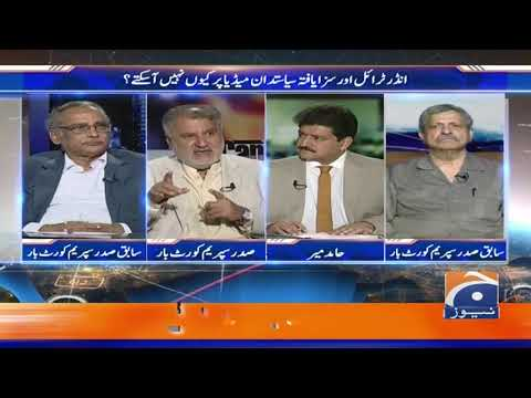 Capital Talk | Kia Such Mai Media Azad Hai | 25th July 2019