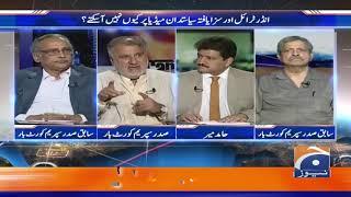 Capital Talk | Kia Such Mai Media Azad Hai | 25th July 2019