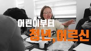 민중당 강북구 갑 국회의원 후보 김은진! 강북구에서 주…