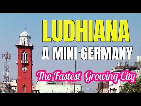 Ludhiana | Ludhiana City | All About Ludhiana | Best City Of Punjab | Punjab News |  ਲੁਧਿਆਣਾ