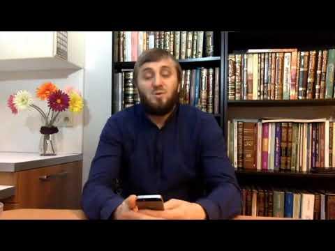 Ратибат Намаз после Аср Намаза - Абу Умар Саситлинский.