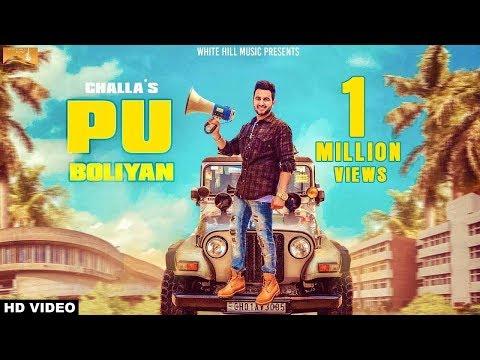 Pu Boliyan Full  Challa  New Punjabi  2017  Latest Punjabi  2017  WHM