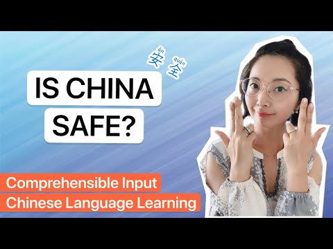 Comprehensible Input Chinese - Slow and Clear | How Safe is China? | TPRS Lesson by Hit Chinese