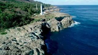 本州最東端  魹ヶ崎 空撮 4K60p