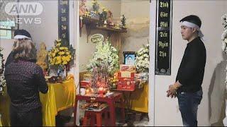 故郷で葬儀 トレーラーにベトナム人39人の遺体(19/11/28)