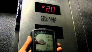 【航空機用昇降高度計】梅田スカイビル タワーイースト下り39fから1f