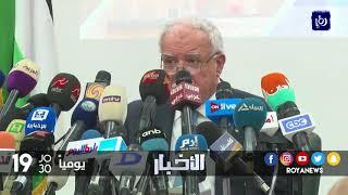 وزراء الخارجية العرب يطالبون الولايات المتحدة بإلغاء قرارها بشأن القدس - (10-12-2017)