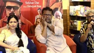 Jogajog Music Launch || Pandit Debojyoti Bose