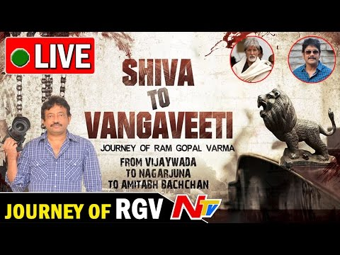 Shiva To Vangaveeti || LIVE || The Journey of RGV || Prabhas || Amitabh Bachchan | Nagarjuna