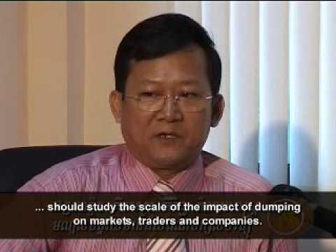 Dumping law
